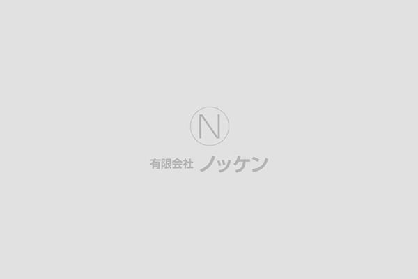 ホームページリニューアルのお知らせ